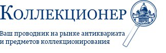 Kollekcioner Spb.ru
